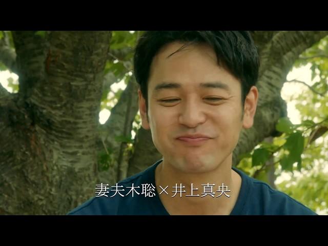映画『乱反射』予告編