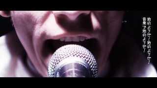 EGG BRAIN / MUZIC(OFFICIAL MUSIC VIDEO)