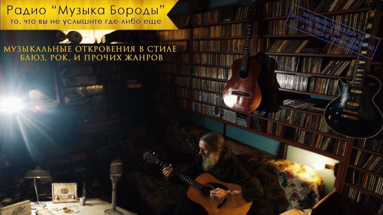 Naruto shippuden episode 1 francais youtube nightdirector ru