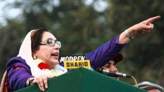 Shaheed Benazir Bhutto's last speech at Liaquat Bagh Rawalpindi on 27-12-2007.Part 1.wmv