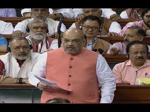 Union Home Minister Amit Shah addresses in Lok Sabha