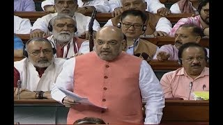 Union Home Minister Amit Shah addresses in Lok Sabha