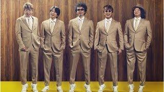 ユニコーン「55」が鈴木亮平出演の三菱電機CMを盛り上げる(動画あり) ...