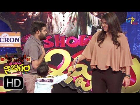 Naa Show Naa Ishtam | 17th May 2017 | Full Episode 80 | ETV Plus
