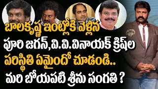 Nandamuri Balakrishna Sensational Comments On Tollywood Big Directors ! |  NTR Biopic | Balakrishna