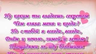 Стихи про ЛЮБОВЬ_ Эдуард Асадов