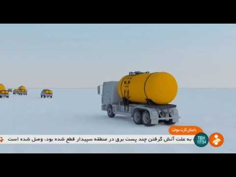 Iran Vehicles Fuel Card story داستان كارت سوخت خودرو ايران