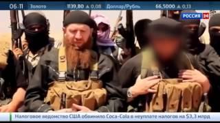 Инструкторы США вырастили полевого командира для ИГИЛ  Новости Украины,России Сегодня 19 09 2015(, 2015-09-19T08:32:39.000Z)