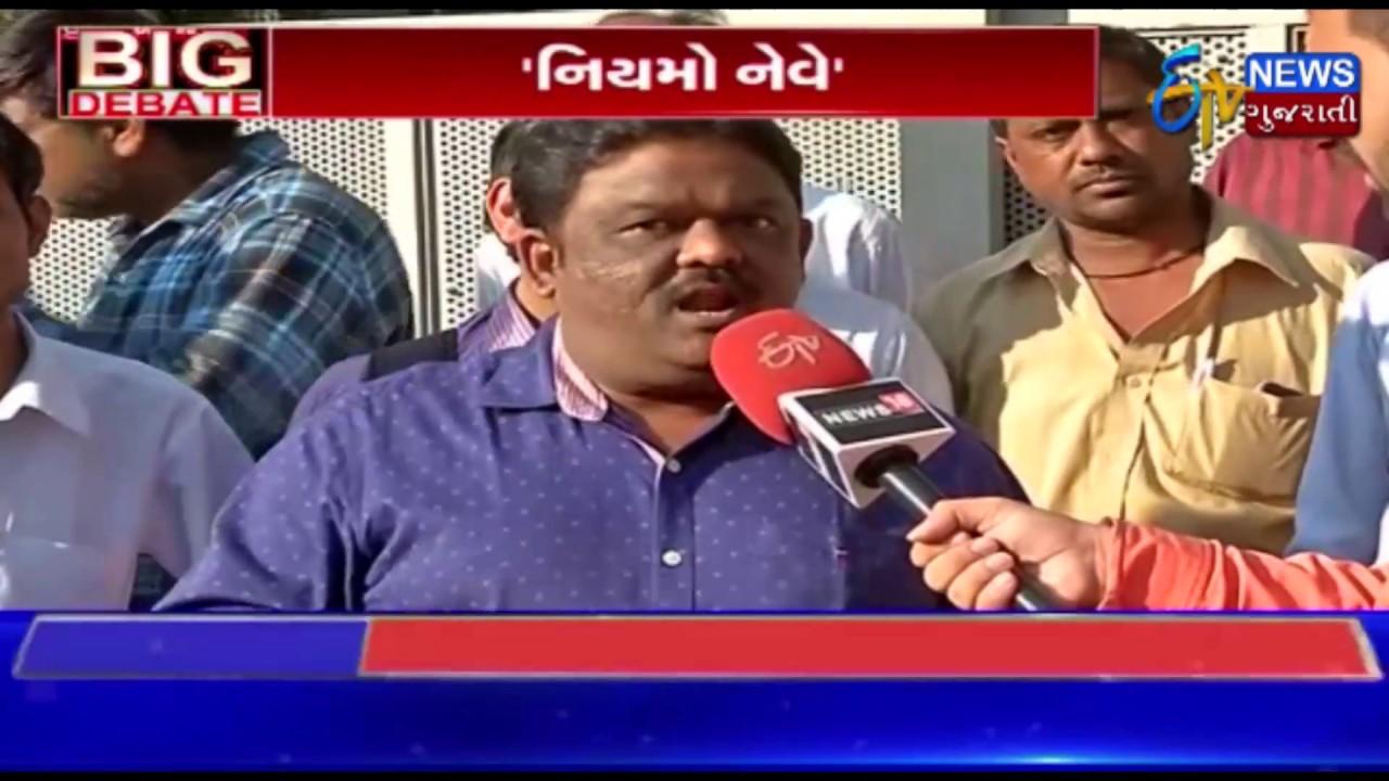 Gujarat Navasana Samachar