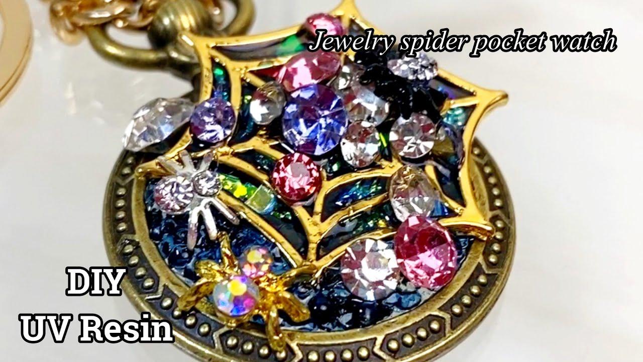 【UVレジン】くもはクモでも蜘蛛レジン!100均材料で宝石クモの懐中時計を作ってみました!Jewelry spider pocket watch
