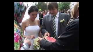 Встреча Жениха и Невесты.