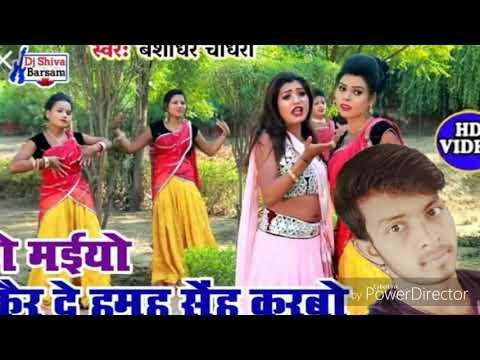 Dj Remix Song Ge Maiyo Kaarde Hamuhu Saiy Karbo Dj Sudhir Raj Godargama