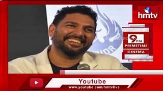 9pm Prime Time News | hmtv Telugu News