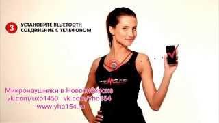 Микронаушник Bluetooth с выводным микрофоном в Новосибирске vk.com/uxo1450 89538010611(, 2015-11-30T09:31:55.000Z)
