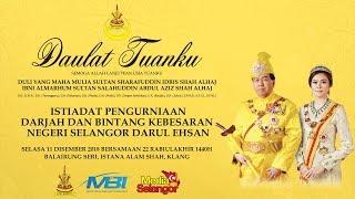 Gambar cover #LIVE Hari Keputeraan DYMM Sultan Selangor Ke-73