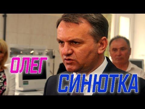 СЕРІЯ 79: Як Олег Синютка вибирає покровителів. Від