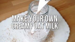حليب الشوفان وصفة   DIY Oatly   خدعة إضافية دسم غير الألبان من الحليب
