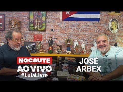 #LULALIVRE: FERNANDO MORAIS ENTREVISTA JOSÉ ARBEX