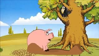(отрывок) Свинья под дубом     И А КРЫЛОВ