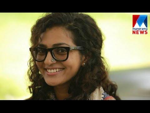 Paravthy Best actress | State film award | Manorama News ...
