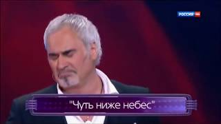 валерий Меладзе   Чуть ниже небес Киев 28 03 2008