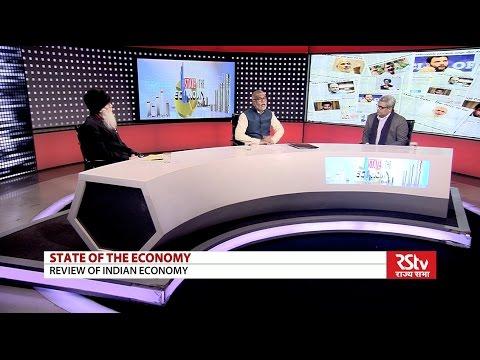 Narendra Jadhav & Arun Kumar in State Of The Economy