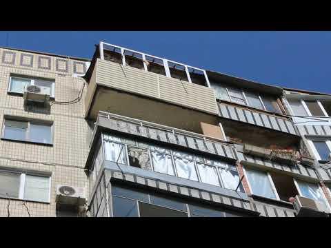 Search result youtube video остекление-балконов-и-лоджий-цен.