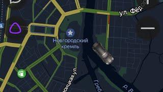 Амакс Отель Россия Великий Новгород наб А Невского 19 1 Новгородская обл 173000