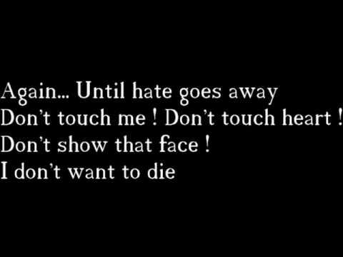 The GazettE - Agony ( Lyrics )