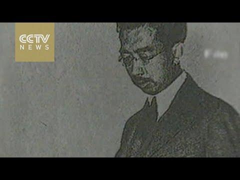 Original recording of then Japanese Emperor Hirohito