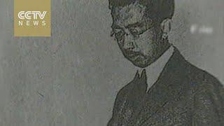 اليابان تطلق تسجيلا نادرا لخطاب استسلام الإمبراطور هيروهيتو بعد ضرب هيروشيما ونجازاكي