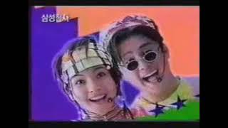 옛날광고 삼성 비디오비전 (Korean Old TV C…
