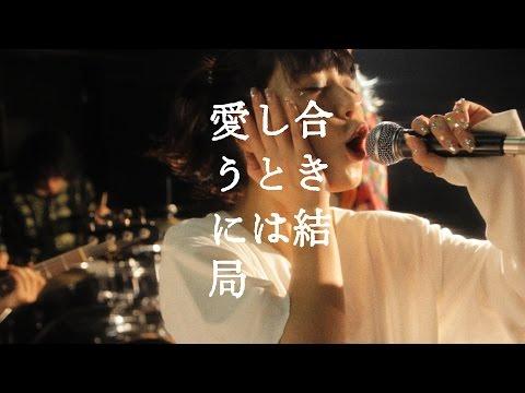 永原真夏 /オーロラの国(MUSIC VIDEO)