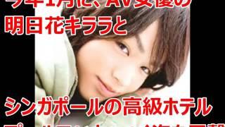 "Hey!Say!JUMP伊野尾慧(26)の""二股愛""がスクープされた。 【関連おす..."