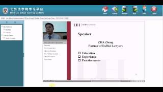 Online LLM in Chinese Law Sample from BFSU Online Law School(http://www.bfsulaw.com This is a sample of the Online LLM by Distance Learning BFSU Beijing Foreign Studies University which shows the online learning ..., 2013-11-06T19:28:02.000Z)