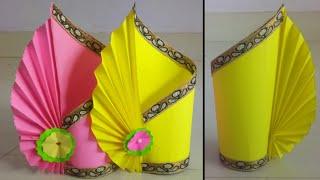 How to make paper vase at home || Paper flower vase craft || Diy paper vase