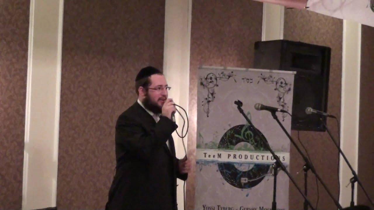 Shragy Gestetner Sings Beshivtecho AT Melaveh Malkah with the Stars