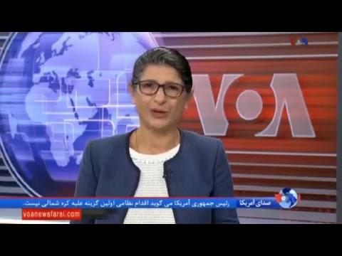 BBC Persian Radio - اخبار شامگاهی