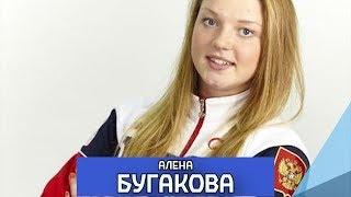 Алена Бугакова - недельный тренировочный план