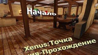 видео Xenus точка кипения лодка (прохождение «xenus: точка кипения». коды, моды, читы, секреты игры «xenus: точка кипения»)