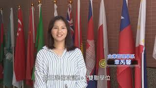 2019南華大學招生影片_2