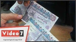 بالفيديو.. شاهد كيفية كشف النقود « المزورة »