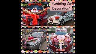 "+50 ""Elegant Wedding Car Decoration"" with ""Flowers"""