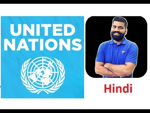 UNO- What is United Nations Organisations-Total Organs- Headquaters- Chairman-President|Hindi|Urdu