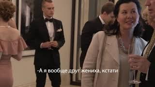 22 сентября 2018 г. Пранк с гостями на свадьбе. Ведущий Александр Белов