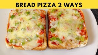 Bread Pizza Recipe On Tawa | 2 Ways Bread Pizza Tawa & Microwave by (HUMA IN THE KITCHEN)