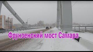 Фрунзенский мост в Самаре Новогодний подарок Самарцам