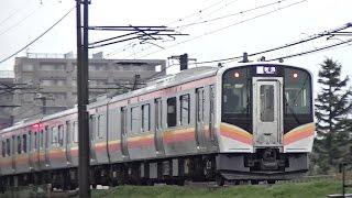 E129系B22編成 信越本線下り普通455M 長岡→新潟 thumbnail