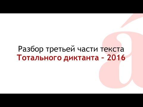 В чем причина упадка русского языка и есть ли он вообще?