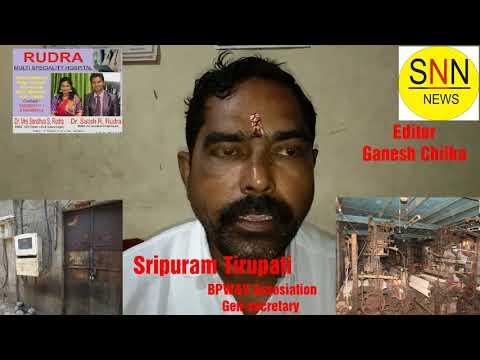 Sripuram Tirupati Interview about, Maharashtra Electricity Regulatory Commission.